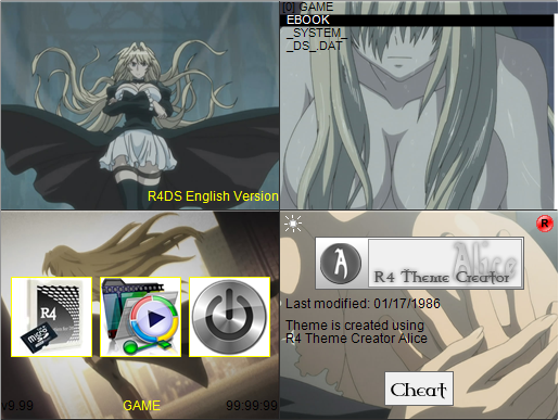 Thumbnail 1 for Sekirei (Tsukiumi)